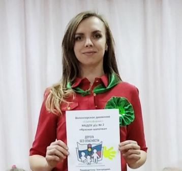 http://lermds2.ucoz.ru/201-18/2019-20/IMG-20200127-WA0052.jpg